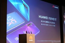 ファーウェイ、4800万画素カメラ搭載の「HUAWEI nova 5T」