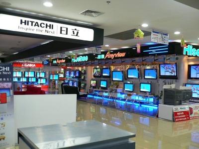 電気量販店2