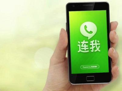 line-china-2-620x464
