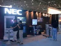 NEC 就職活動
