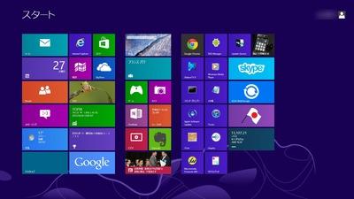 MS-Windows8-Upgrade_38