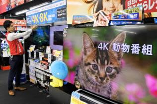 テレビ商戦 4K普及期に、市場は二極化