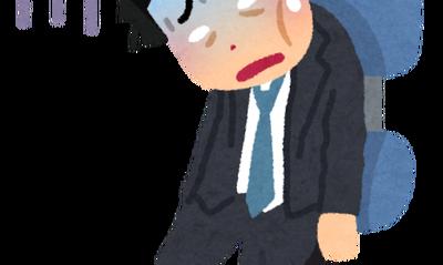 chikaratsukiru_businessman-600x358