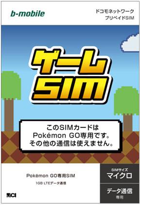 kf_sim_01