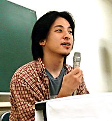 220px-Nishimurahiroyuki