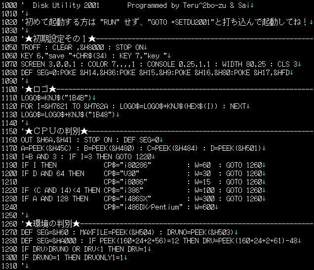 プログラミング言語のソースとは何なんですか? -  …