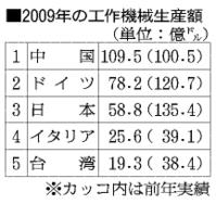 900fb137.jpg