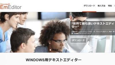 20200203-00000010-impress-000-1-view