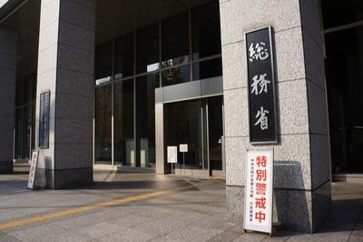soumushou-docomo-and-softbank-warning-160405