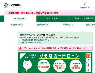 20181220-00000055-asahi-000-8-view