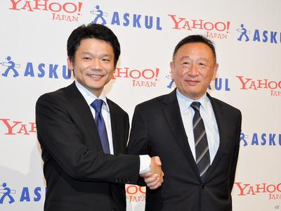 ヤフー、アスクル岩田社長の再任を阻止へ--資本関係解消との報道にアスクル「確認中」