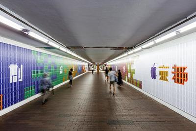 Apple直営店「Apple京都」、8月25日にオープン