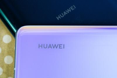 huawei-logo-28_1000x667