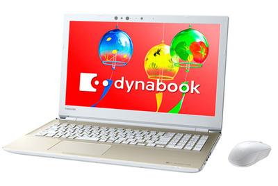 kf_dynabook_01