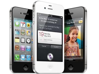iPhone_4S_original_img_13573485128031_39_