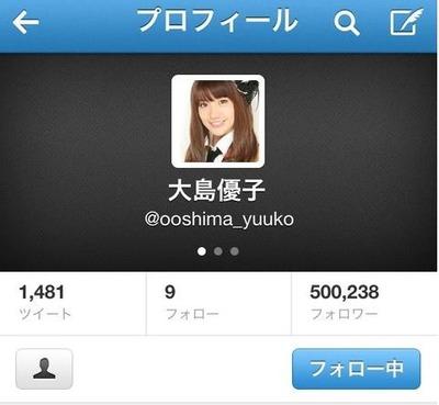 ooshima_yuuko_twitter
