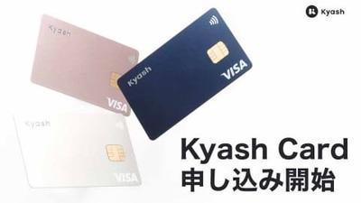 kyash1_s