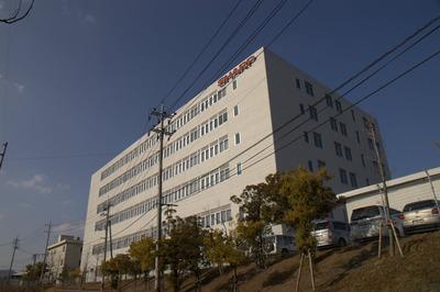 Sharp_Hiroshima_Plant