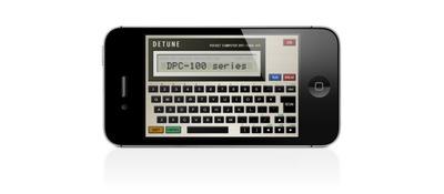 dpc-100_1