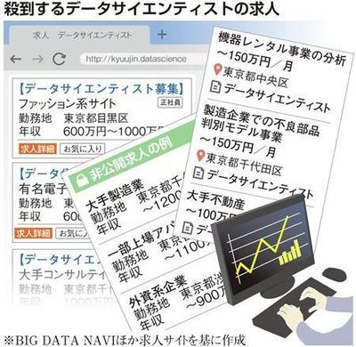 20200112-00000512-san-000-5-view