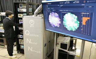 理研・NTTなど、量子コンピューター開発へ 文科省事業