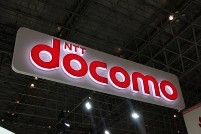 docomo-logo-c2_0_2_0