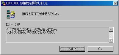 004037A