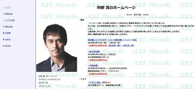cover_news087