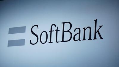 hokkaido-eq-softbank-ymobile-data-add-free