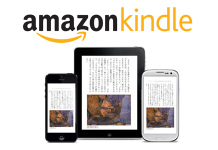 kindle_store_opens_0