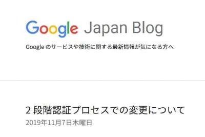 google1_s
