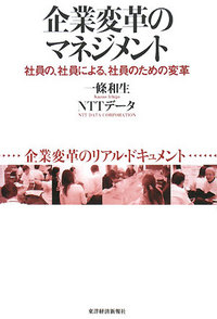 NTTdata.jpg