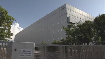 ジャパンディスプレイ 白山工場の稼働停止 来月以降も