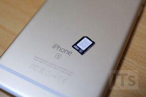 iOS10-uqmobile-DSCF5071-300x200
