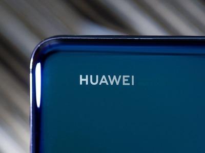 えvshuawei-logo-23_1280x960