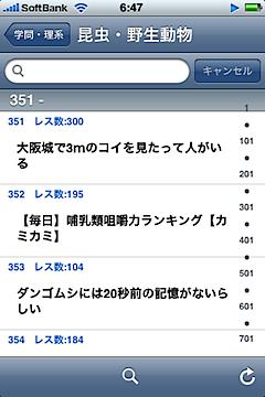 2tchIMG_0012