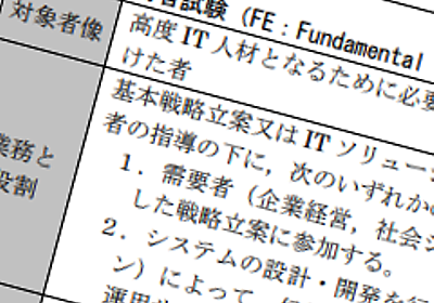 http _image.itmedia.co.jp_ait_articles_1901_28_240_news038