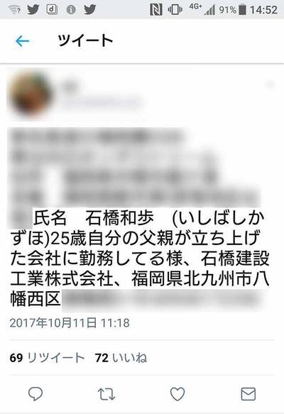 """""""正義""""の暴走か? まとめサイト、問われるメディアとしての姿勢 Jin115さん「嘘が広がらないよう心がけている」"""