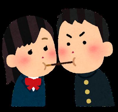 sweets_pokki_game_couple