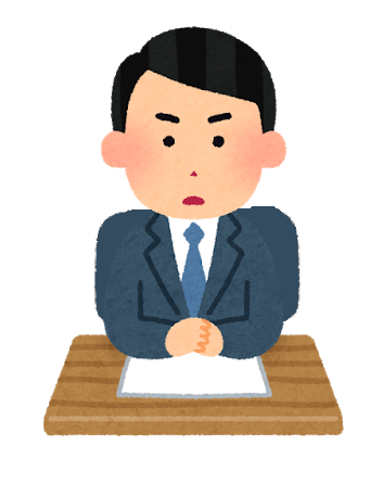 inemuri_isu_man