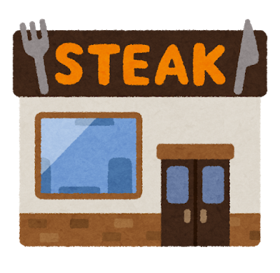 building_food_steak