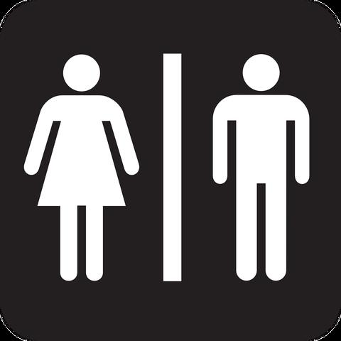 restroom-99226_1280