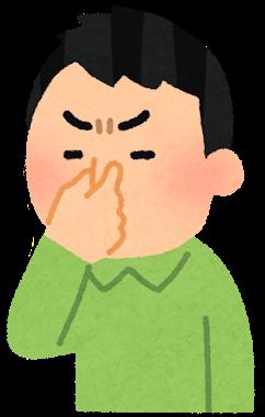 pose_kusai_man