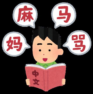 study_chinese_boy