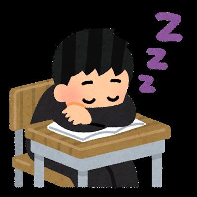 school_inemuri