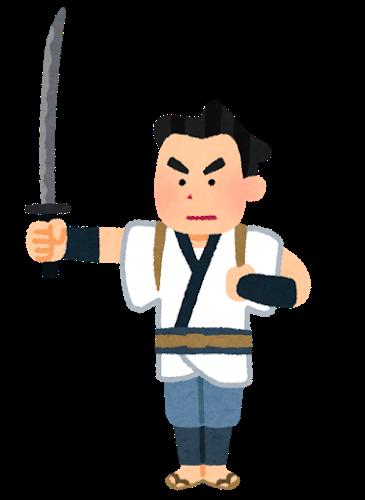 nigaoe_kunisada_chuuji