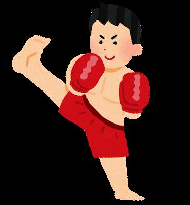 kick_boxing_man