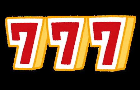 text_777_tree_seven