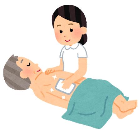 medical_ofuro_seishiki