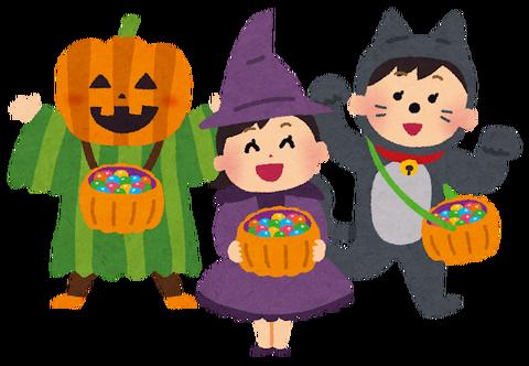 halloween_trickortreat